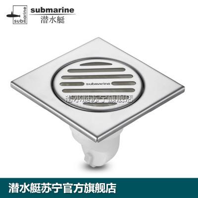 潛水艇地漏不銹鋼地漏防臭芯防堵蓋非純銅地漏可無三通 GF50-10DD