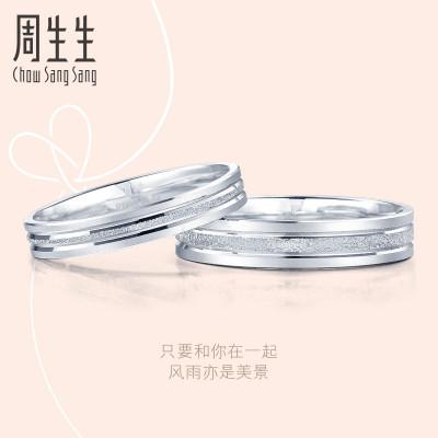 周生生(CHOW SANG SANG)Pt950铂金戒指白金情侣对戒款男女 62316R计价