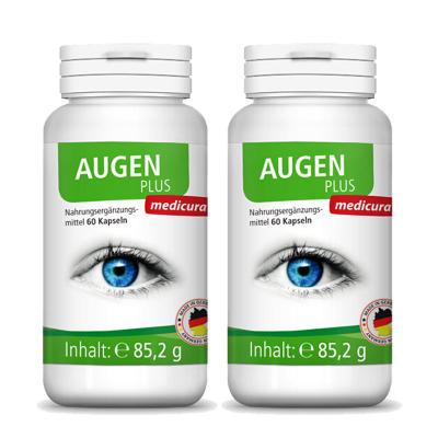 【2瓶裝】德國進口 每德 Medicura葉黃素護眼軟膠囊升級版 60粒 緩解視覺疲勞 保護視力 護眼明目防