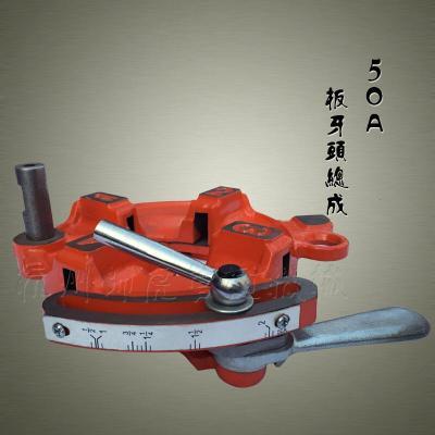 电动套丝机圆钢.水管力克士型50A型板牙头总成宁达配件REX板牙头
