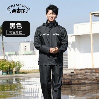 雨衣男士骑行雨衣雨裤套装电动车摩托车成人外卖加厚分体雨衣女