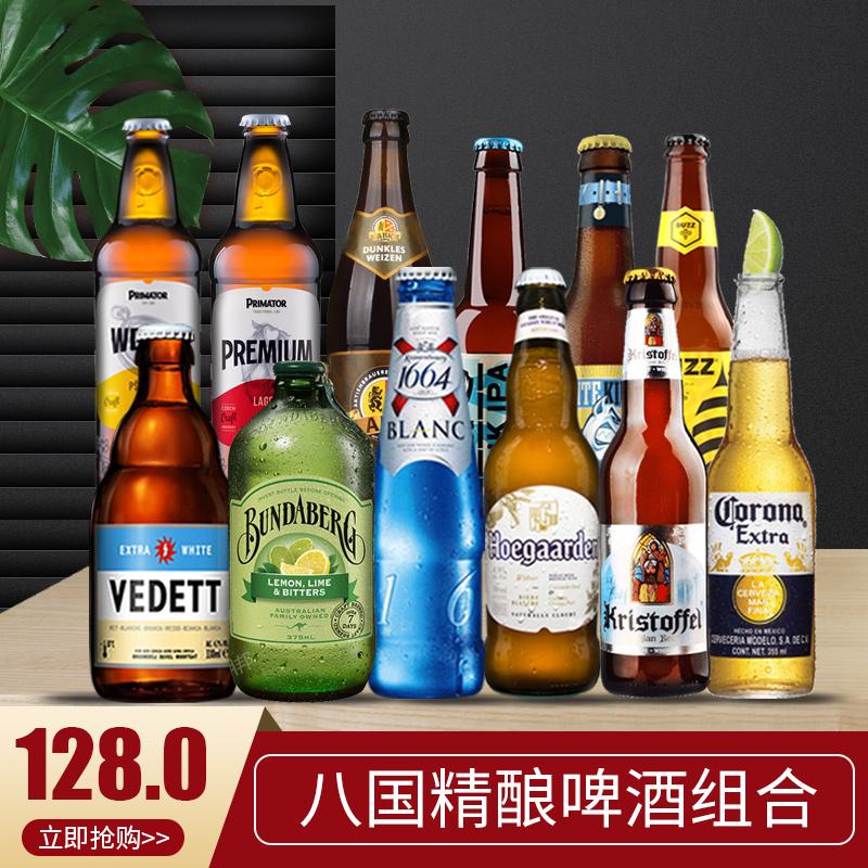 精酿啤酒价位-一套小型精酿啤酒设备多少钱?-大麦丫-精酿啤酒连锁超市,工厂店平价酒吧免费加盟