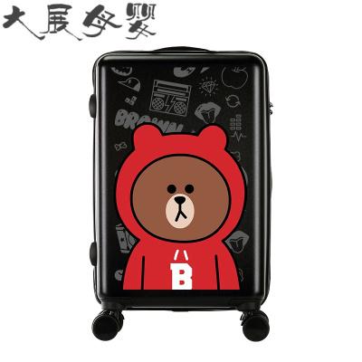 卡通行李箱女可爱拉杆箱万向轮个性定制旅行箱儿童密码箱子男