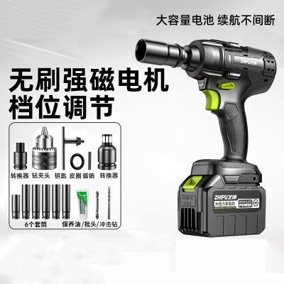 芝浦(ZHIPU)無刷電動扳手鋰電充電扳手沖擊汽車腳手架子工木工套筒風炮 【680N】96800H(一電一充)標配