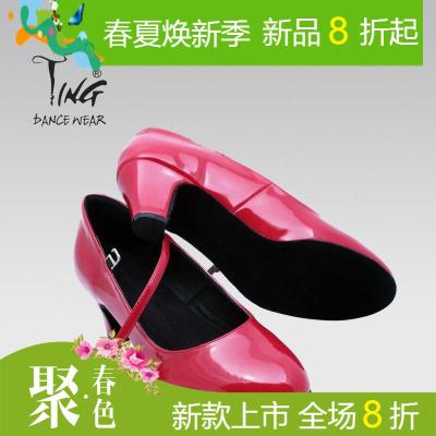 陈婷舞蹈鞋 新疆舞鞋 民族舞鞋 广场舞练习鞋中跟跳舞鞋 女