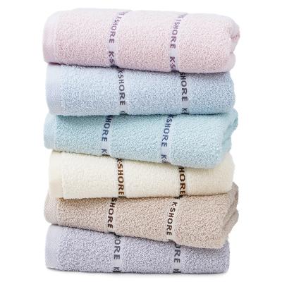 金號毛巾純棉A類5條裝 全棉速干柔軟吸水不掉毛 素色緞檔男女情侶家用洗臉面巾 厚實大毛巾