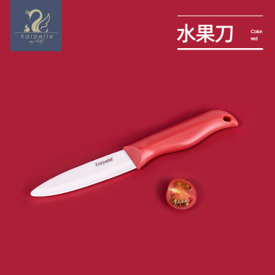 英國karpelle 嬰兒輔食刀具寶寶陶瓷刀輔食機工具研磨器料理套裝