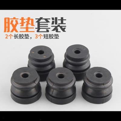 油锯减震胶垫伐木锯汽油锯减震块链条锯配件皮垫胶套油锯配件火力