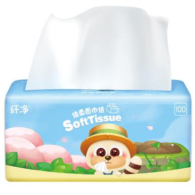 纖凈系列抽取式面巾紙 綿柔款 原生木漿*1包裝嬰幼兒抽取式面巾紙家用抽紙