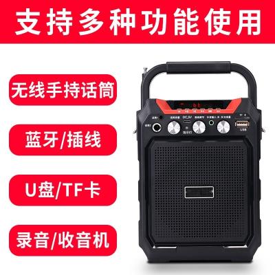 二胡古箏吉他小提琴音響戶外演出藍牙無線話筒樂器通用音箱 S15音響