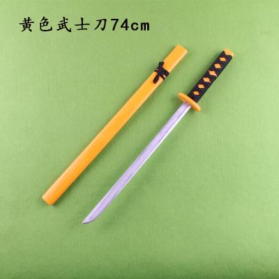 好貨木刀木劍兒童玩具竹木刀劍青龍兒童玩具寶劍帶鞘玩具刀劍