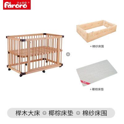 Faroro日本嬰兒床實木寶寶床多功能拼接大床帶滾輪新生兒bb床