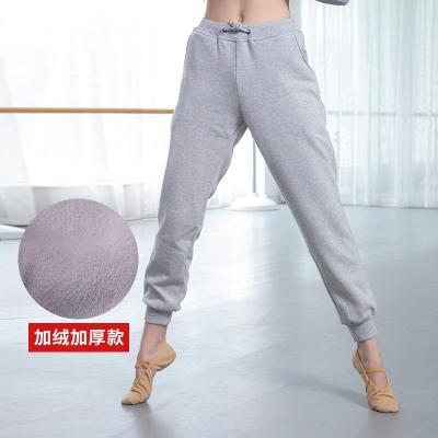 棉紧口裤萝卜裤男女收口练功裤跳舞裤女宽松健美舞蹈裤长裤