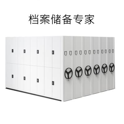 三金鑫 手動智能檔案密集柜移動檔案密集架檔案架鋼制電動智能資料文件柜