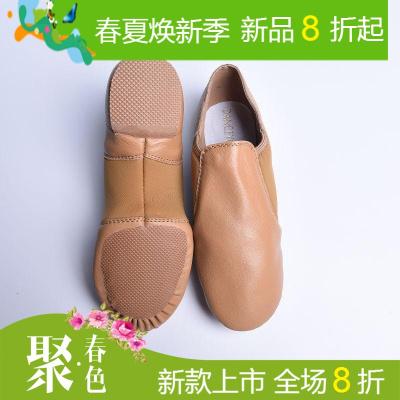 DANCEYOU真皮弹力布儿童爵士舞鞋舞蹈鞋男女爵士鞋软底练功鞋