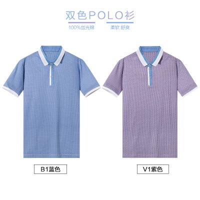 相思鸟男装短袖T恤男2019夏季丝光棉格子休闲男装翻领POLO衫男