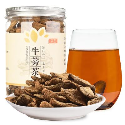 莊民(zhuang min) 黃金牛蒡茶150g/罐 牛蒡根 片片精選好貨 花草茶葉泡水