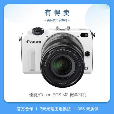 【二手95新】佳能(Canon) EOS M2配18-55镜头套机微型数码相机