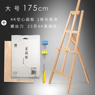 快力文画架画画架子木制实木素描写生画板套装折叠多功能支架式4K成人美术工具升降油画木质水粉