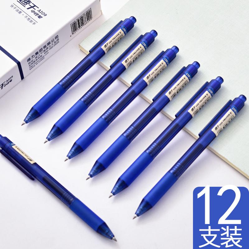 得力(deli)A109速干中性笔 12支/盒 0.5mm按动中性笔商务办公签字笔 碳素笔水笔 学生写字笔水性笔 蓝色