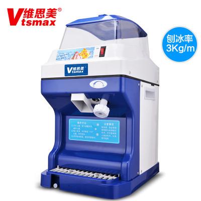 維思美(Vtsmax)商用刨冰機電動奶茶店 碎冰機打冰機家用雪花沙冰機 綿綿冰機壓冰機