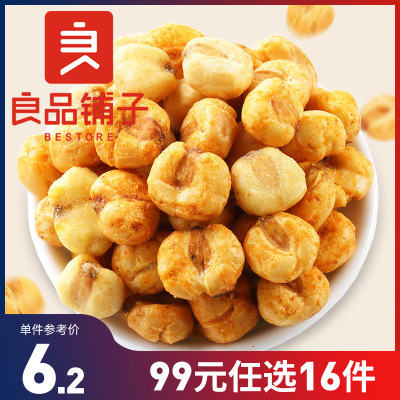 任選良品鋪子烘烤玉米花100g黃金豆爆米花休閑零食小吃膨化食品
