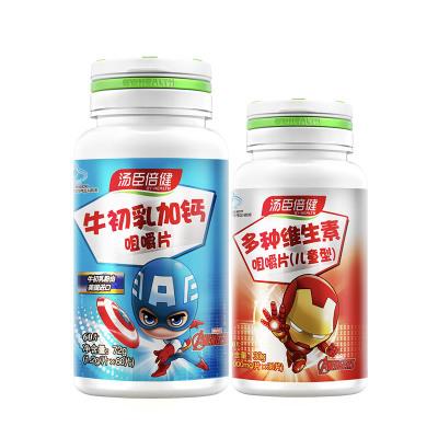 汤臣倍?。˙Y-HEALTH)牛初乳加钙咀嚼片1.2克/片*60片/瓶 送儿童维生素30片 片剂