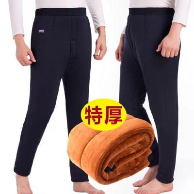 保暖褲男駝絨修身三層加絨加厚高腰外穿男士中老年棉褲男冬季 臻依緣
