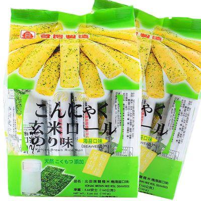 臺灣進口零食北田蒟蒻糙米卷海苔味160g/袋包郵粗糧代餐辦公室小吃