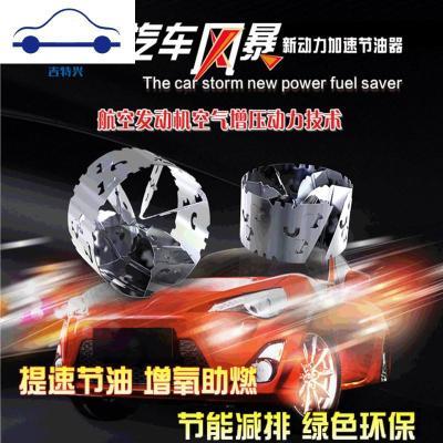 汽車渦輪增壓器發動機進氣動力提升改裝機械渦輪增壓節油器 舒適主義 2019全新升級35--40MM(摩托車)