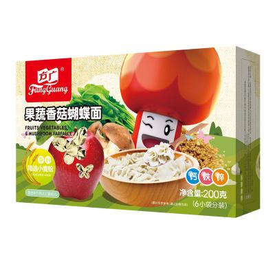 方广 宝宝辅食 果蔬香菇蝴蝶面200g/盒装 不加食盐 面片 小袋分装(6个月以上婴幼儿童适用)