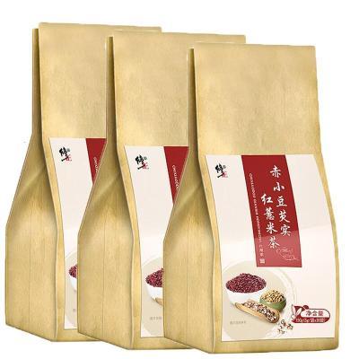 三盒裝 修正紅豆薏米茶蕎大麥茶薏仁芡實茶赤小豆薏仁茶