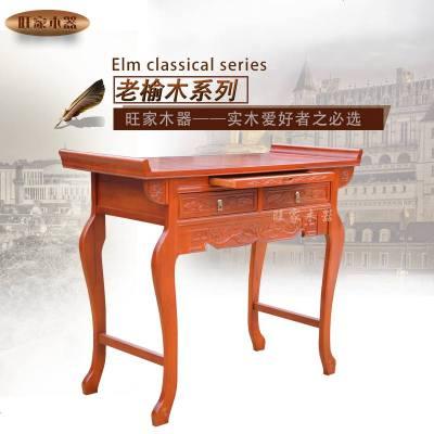 HOTBEE实木供桌供台佛龛神台 佛堂供财神桌条案中式家用佛桌佛台佛桌