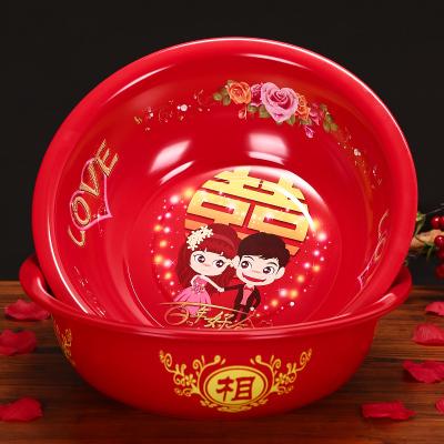 米魁 婚慶搪瓷喜慶用品紅色結婚臉盆新娘婚慶嫁妝紅盆鴛鴦喜盆