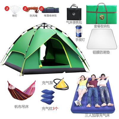 SamCamel全自動帳篷戶外防暴雨3-4人加厚防雨雙人2單人野營野外露營