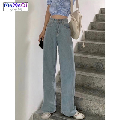 韓版chic港風牛仔褲秋季bf寬松復古直筒垂感拖地褲女高腰闊腿長褲