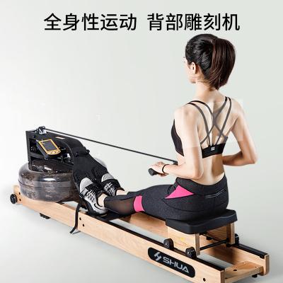 SHUA舒華劃船機家用多功能靜音水阻劃船運動器健身器材SH-R5100