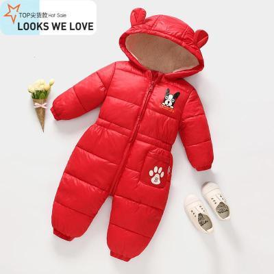 冬季儿童婴儿宝宝爬爬服加厚男童女童外出抱抱服羽绒棉连体衣棉服