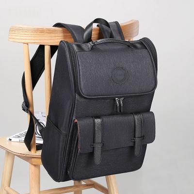 雙肩包男書包時尚潮流潮男士背包大容量商務電腦包旅行包