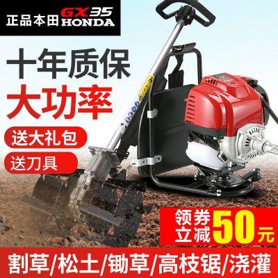 正品本田GX35四冲程绿篱机背负式割收割机割灌机除打机开荒家用农具