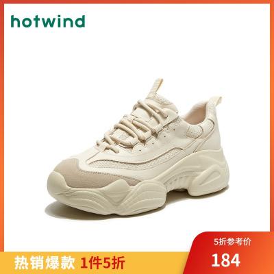 熱風2020年秋季新款女士系帶老爹鞋休閑鞋H42W0773