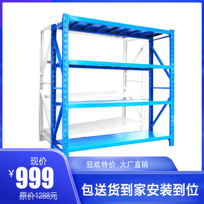 (規格200*60*200/4層)輕中型鐵架子_倉儲庫房置物架輕型家用倉庫儲物架鐵架子200kg_層