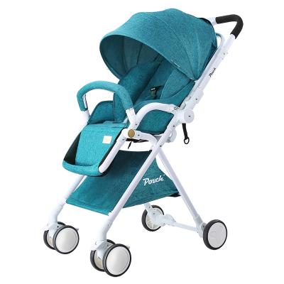 POUCH 帛琦 嬰兒推車A06輕便嬰兒車高景觀5.7kg兒童推車可坐可躺承重15kg避震傘車折疊0-4歲童車