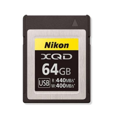 尼康(Nikon) MC-XQ64G XQD存儲卡 適用于尼康數碼單反微單相機D5、D850、D500、Z6、Z7