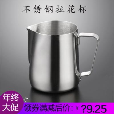 304不锈钢拉花缸咖啡拉花奶泡壶 尖嘴带盖刻度杯花式咖啡模具