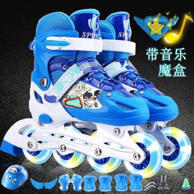【廠牌直營】3-5-7-9-12歲男女小孩溜冰鞋套裝兒童旱冰滑冰輪滑鞋麥希