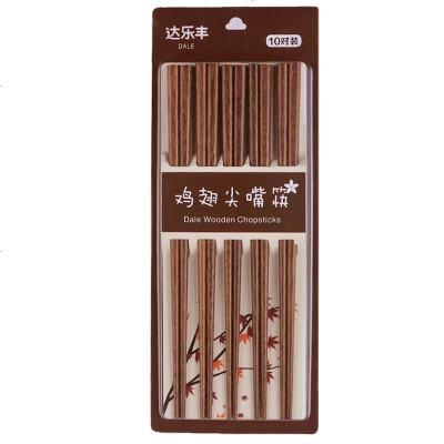 【优选】达乐丰鸡翅木筷子红木快子家用寿司实木筷尖头家庭装10双日式尖嘴