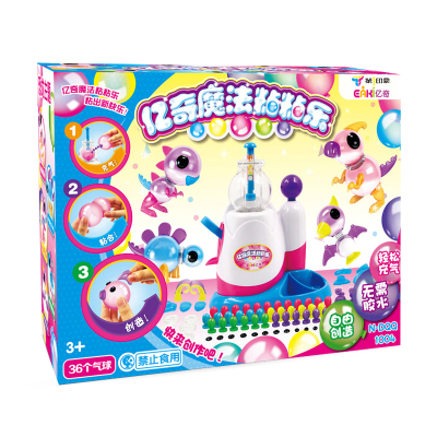 亿奇儿童玩具第1印象魔法粘粘乐波波球儿童手工制作DIY趣味充气球亲子玩具金鹰卡通卡酷同款3岁以上 塑胶儿童玩具