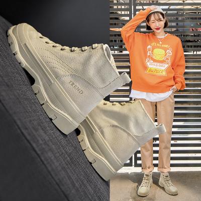 跨洋(KUAYANG)2020秋季新品女士靴子帆布英倫風休閑鞋女高幫潮流馬丁靴帆布輕盈少女風經典女鞋H