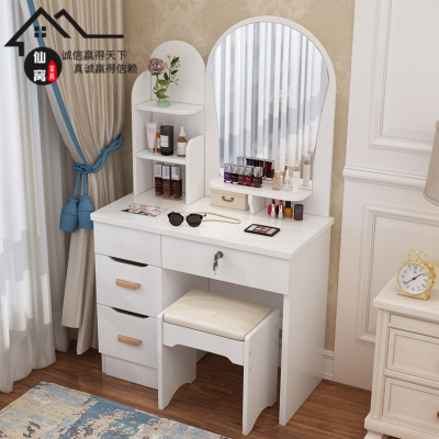 仙窩梳妝臺小戶型迷你組裝簡約現代化妝桌臥室簡易柜經濟型化妝臺